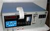 供应LB-ZYG-II型智能冷原子荧光测汞仪