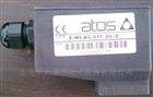 阿托斯放大器