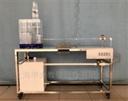 JY-T016自循环雷诺实验仪