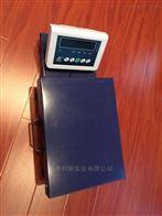 TCS计重电子秤品牌浙江电子台秤好一点的品牌