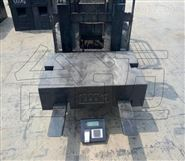 内燃机燃油叉车秤-3吨叉车电子称重仪厂家