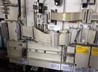 西门子810D控制器数码管显示109数控修专家