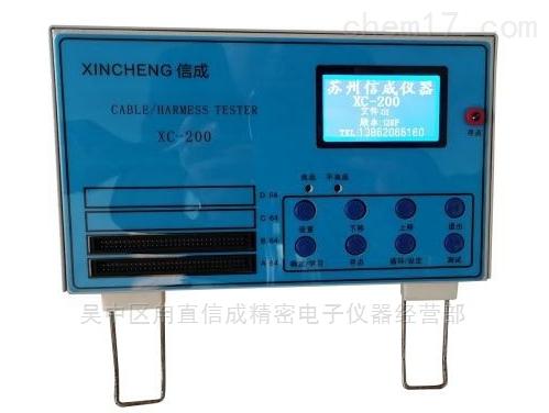 线束连接器测试仪价格厂家