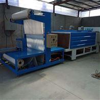 大型岩棉复合板自动套膜热收缩包装机