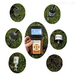 HTNH-3农业环境检测仪