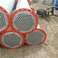 10平方供应数台二手不锈钢冷凝器