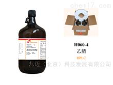 乙腈HPLC色谱级 H060-4北京天津 SK 色谱级HPLC 乙腈色谱溶剂试剂