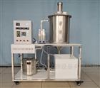 DYL033不锈钢垃圾厌氧堆肥发酵实验装置