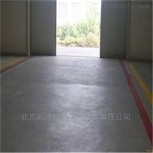 1黑龙江不发火自流平砂浆厂家 混凝土价格