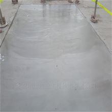 1江苏不发火自流平砂浆生产厂家 混凝土价格