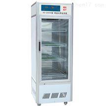 SG-2500A数字显示光照培养箱,上海硕光数字显示光照培养箱,数字显示光照培养箱生产厂家