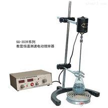 SG-3039系列电动搅拌器
