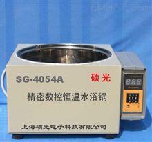 SG-4054系列精密数控恒温水浴锅