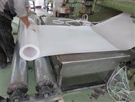 框架結構用5厚聚四氟乙烯板