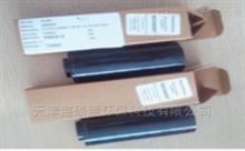 N9306067美国空气过滤器滤芯现货报价