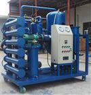 便捷式变压器滤油机