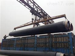 聚乙烯防腐保温管生产商