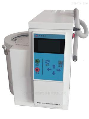 智能ATDS-3600A优质全自动热解吸仪热脱附仪