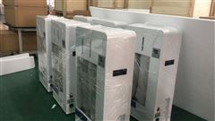 JOYN-SXT-04四川泸州销售四联索氏提取器