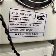 回收岛津二手液质联用仪