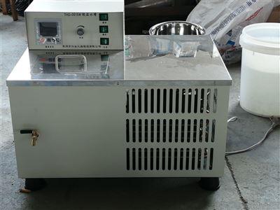 THD-0515W卧式低温恒温槽
