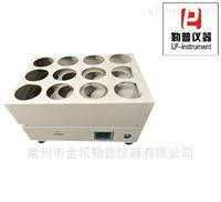 TP-12固廢水平振蕩器