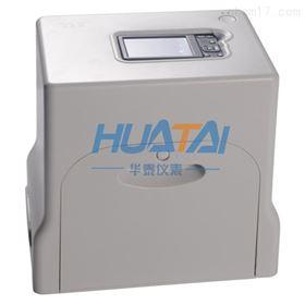 HTL365熒光增白劑檢測儀