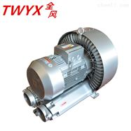 0.25-25KW高压风机旋涡气泵