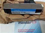 MEISTER流量开关DKG-1/24 G3/4大口径金属