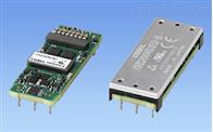 CHS200483R3 CHS2004812CHS200系列DC48V输入直流电源CHS2004805