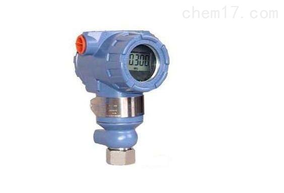 羅斯蒙特3051CG4A52A1BCTM5V5L4Q4Q8A9262液位變送器價格