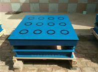 1000X1000人防新标准磁盘式砌墙砖磁力振动台
