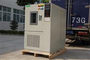 低温试验箱