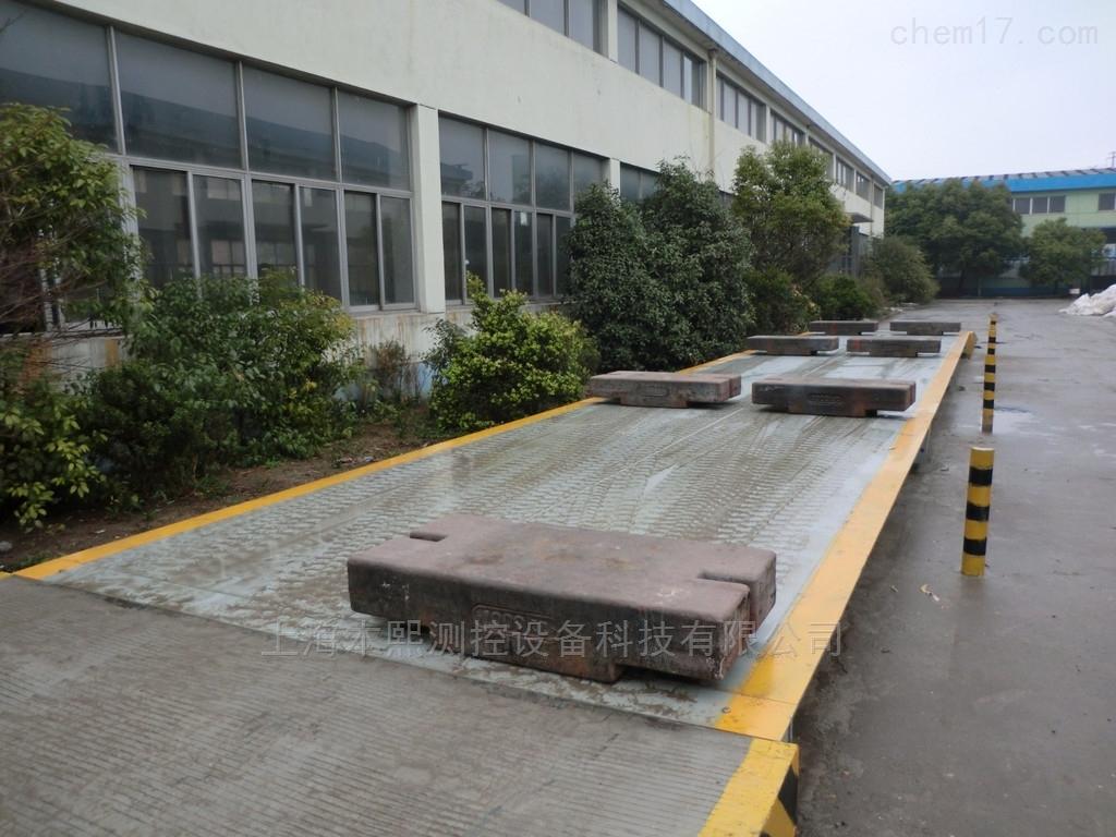 180吨大型工程用巨型大地磅大吨位汽车衡