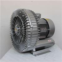 真空灌装机专用漩涡气泵