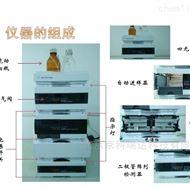 色谱仪保养-液相色谱维修服务