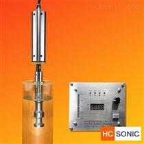 HC-DP20GD超声波灭菌设备