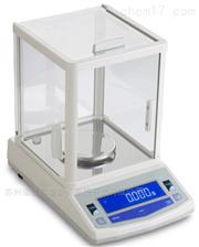 10kg 0.1g防爆電子天平