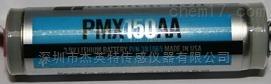 PMX150AA-3B1065高温锂电池美国EI