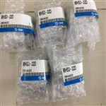 VQ7-8-FG-D-3NRA03VQ7-8-FG-D-3ZRSC-X23日本SMC电磁阀ISO标准