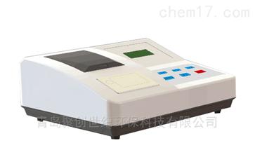土壤重金属检测仪(第三方检测公司)