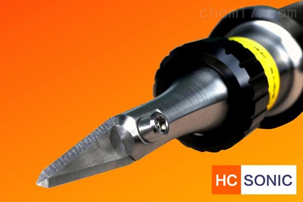 超声波替刃式可更换刀片切割刀