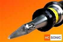 HC-CK4005GL超声波织物切割机