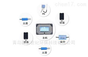 JC-TR-ZS6土壤墒情综合速测仪(环保局,监测站)