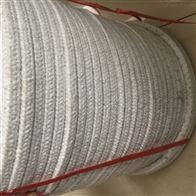0316-5589877耐高温陶瓷纤维盘根 电解槽炉门密封条