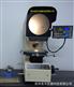 新天JT300φ300数字式投影仪,测量检测仪