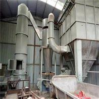 二手800型闪蒸干燥机 厂家