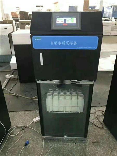 在线式混合水质采样器