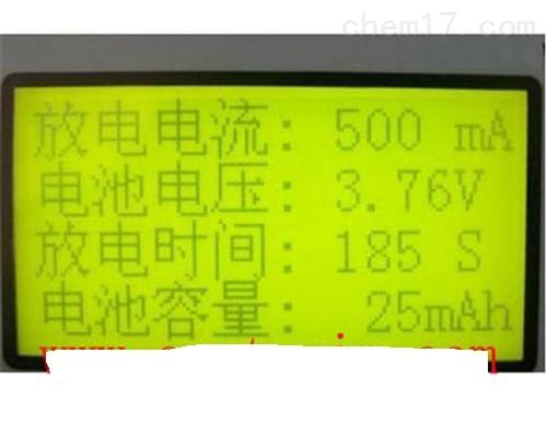 电池容量测试仪