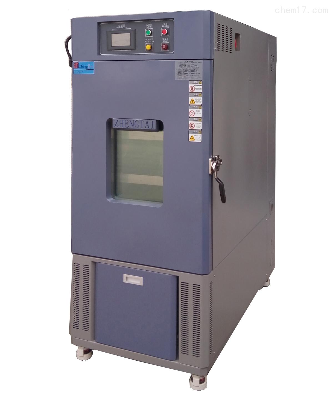 高温高湿试验箱